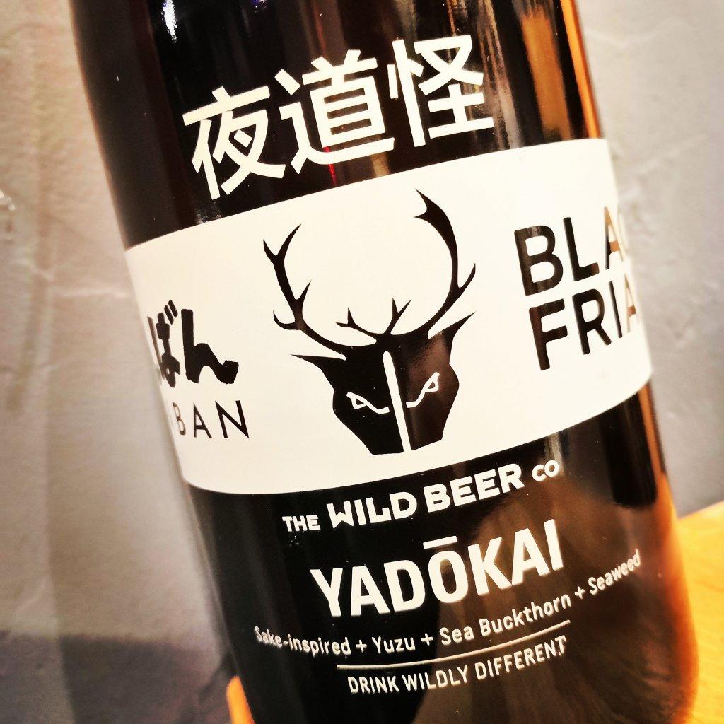 Wild beer co. Yadokai 2015l