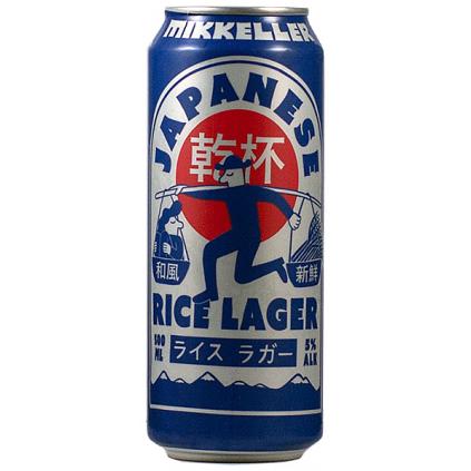 mikkeller japaneese rice lager