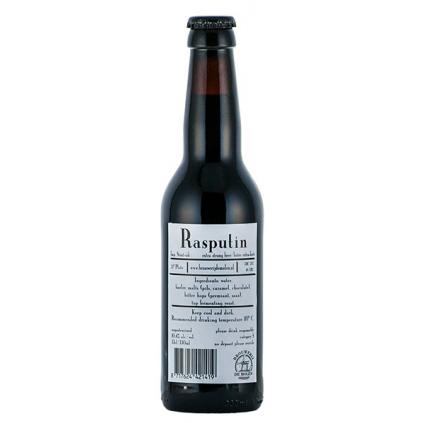 De Molen Rasputin 0,33l  Russian Imperial Stout