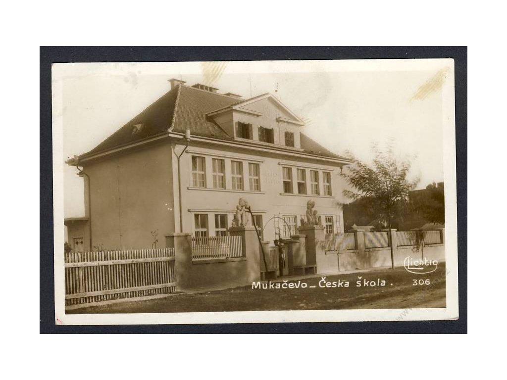 Ukrajina, Mukačevo, Podkarpatská Rus, Česká škola, cca 1930