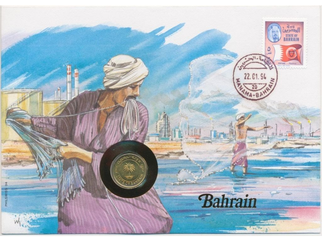 Bahrajn,mincovní dopis,rozměr 12,7 x 17,7 cm,1994,sběratelský stav
