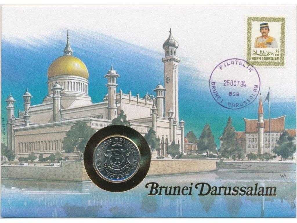 Brunej,mincovní dopis,rozměr 12,7 x 17,7 cm,1994,sběratelský stav
