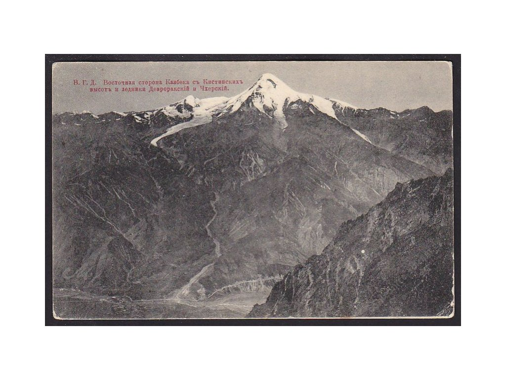 Russia, The Caucasus, The Georgian Military Highway, east side of mount Kazbek, cca 1908