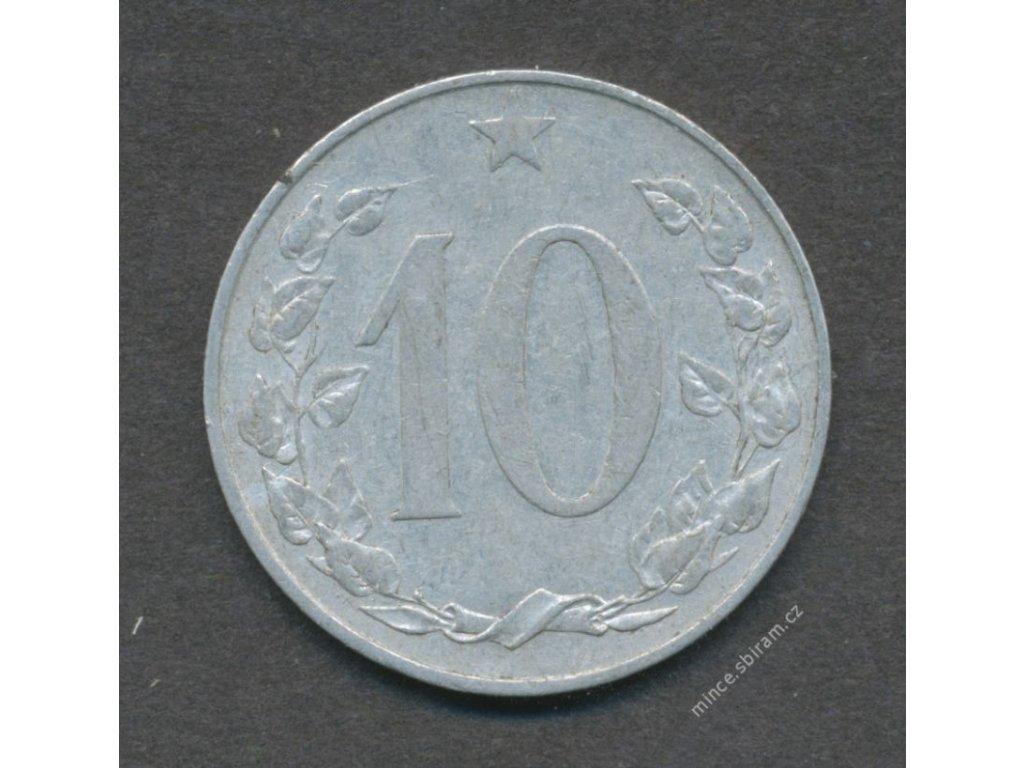 Mince 10h, 1953, 2/2