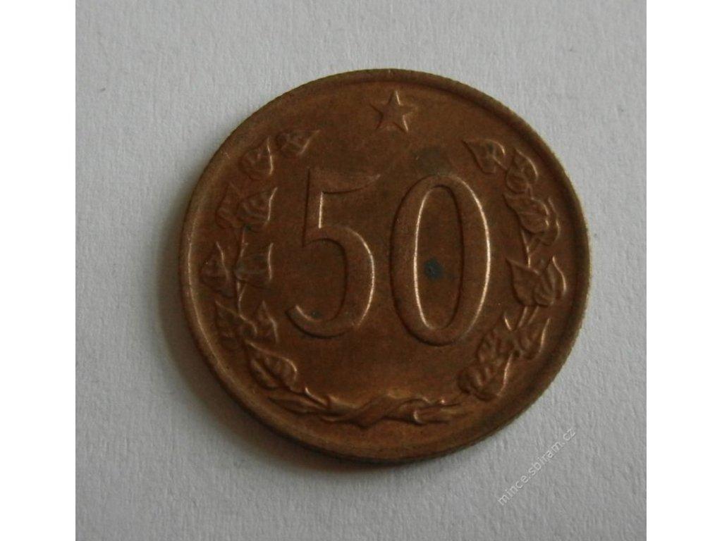Mince 50h 1971, 1/1