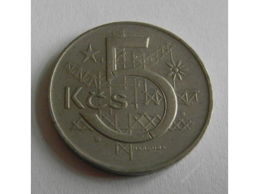 Mince 5 Kčs, 1978, 1/1