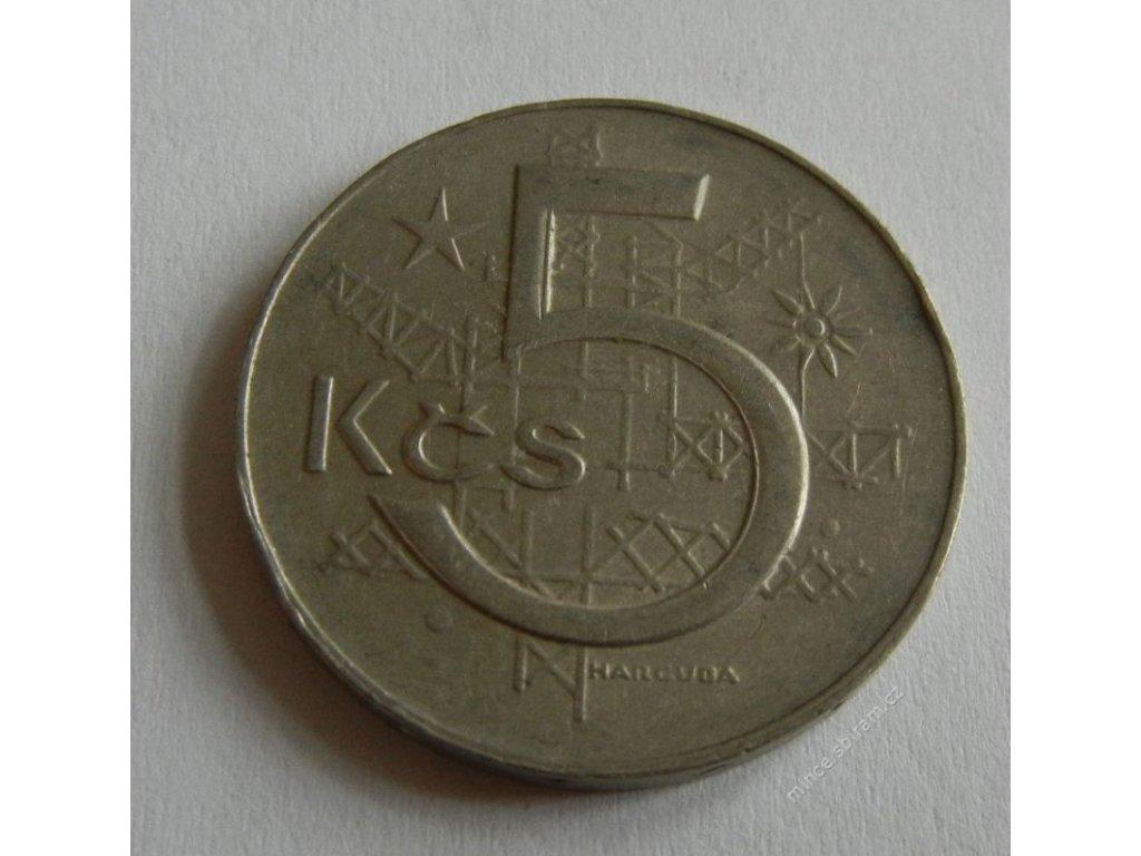 Mince 5 Kčs, 1981, 1/1