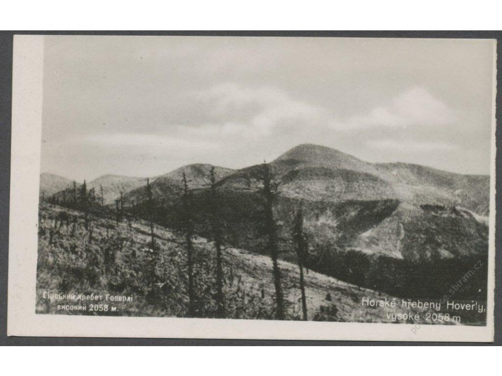 Ukraine, Carpathian Mountains, Hoverla mountain, publisher Rdsenthal, cca 1925