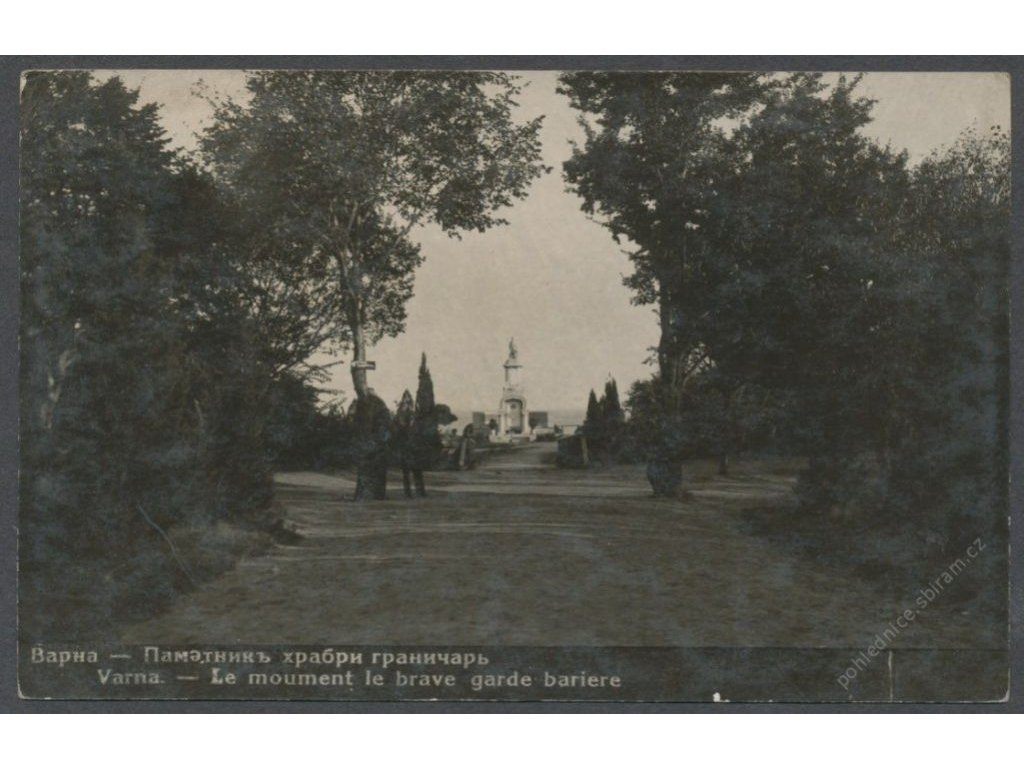 Bulgaria, Varna, The monument of brave barrier guards, cca 1925