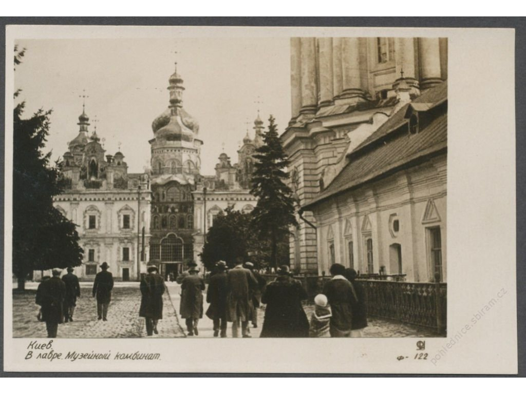 Ukraine, Kiev, museum buildings in Lavra, cca 1925