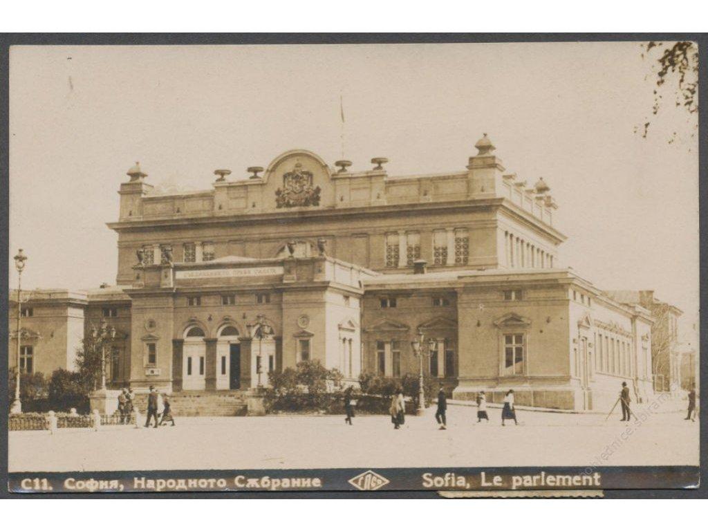 Bulgaria, Sofia, Parliament, cca 1925