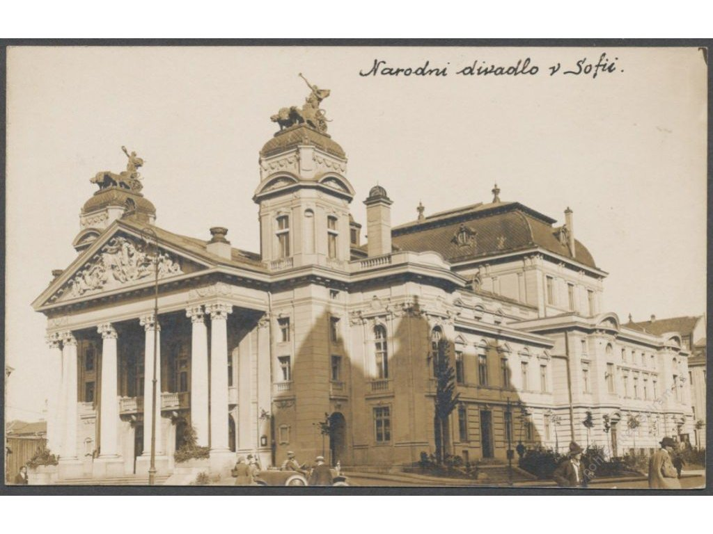 Bulgaria, Sofia, National Theatre, cca 1925