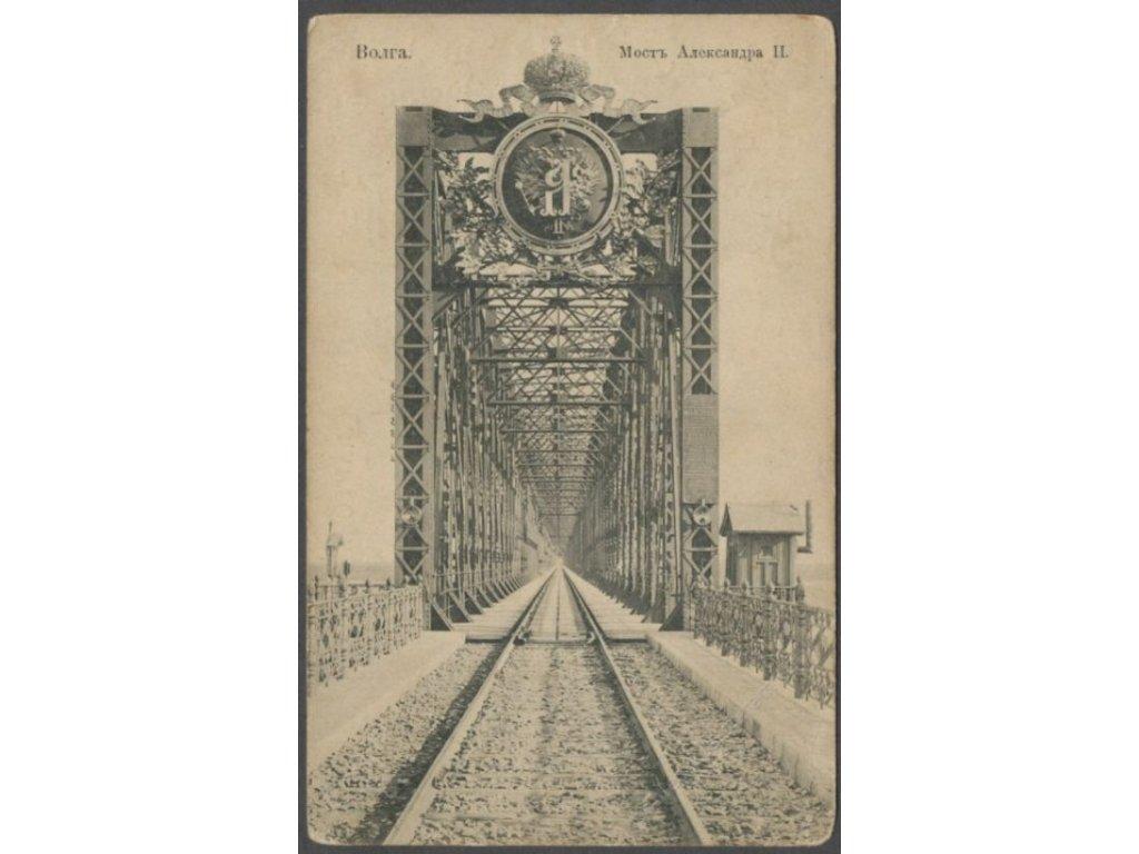 Russia, Volga, Alexander II bridge, cca 1910