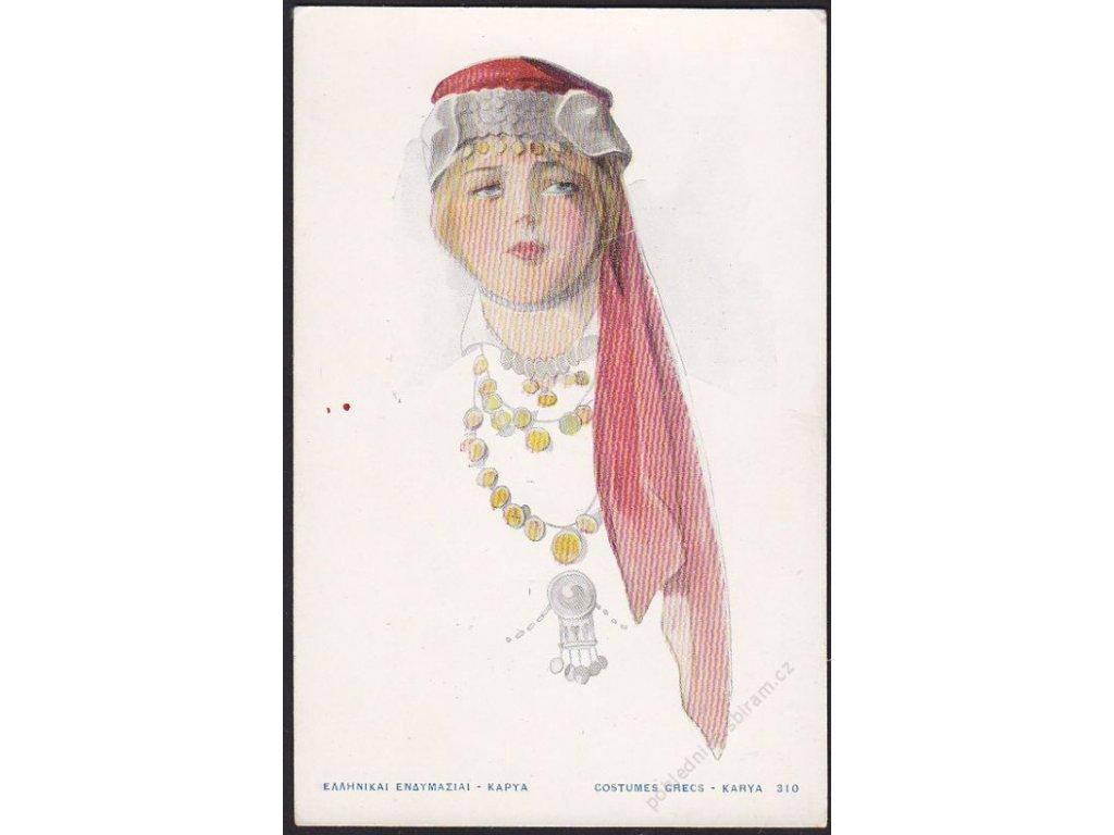 Řecký kroj, Karya, cca 1910