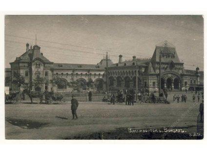 Russia, Vladivostok, train station, ca 1910