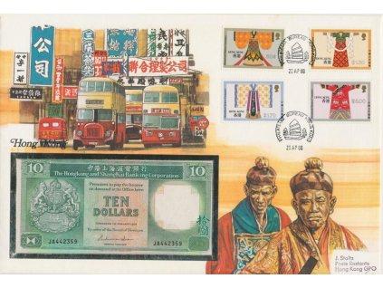 Hongkong, pamětní bankovková obálka,hledané, ojedinělý výskyt
