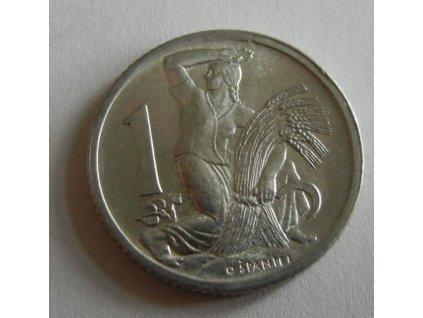 Mince 1 Kčs, 1952, 0/0