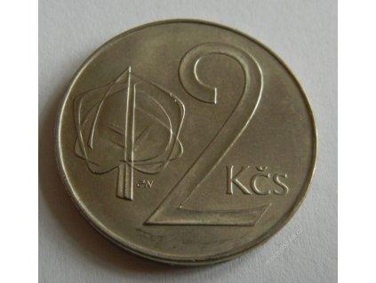 Mince 2 Kčs, 1991, 0/0