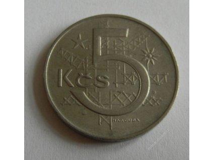 Mince 5 Kčs, 1979, 1/1