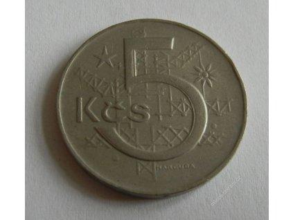 Mince 5 Kčs, 1980, 1/1