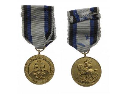 ČSR, Pamětní medaile 30. Pěšího pluku Aloise Jiráska, stuha