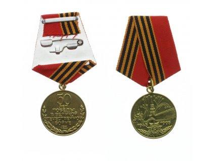 SSSR, Pamětní vojenská medaile, 1995, stuha, stav 1/1