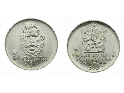 ČSSR, 500 Kčs, L.Štúr, , 1981, pěkný stav 1/1