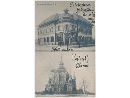 07 - Břeclavsko, Poštorná, 2 - záběr, záložna a chrám, cca 1911
