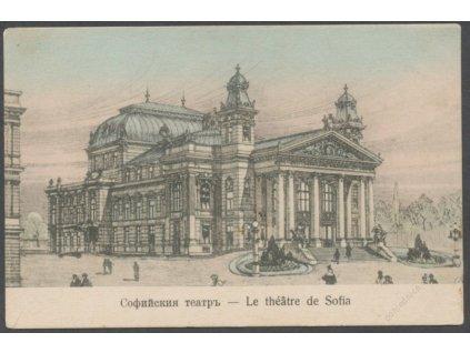 Bulgaria, Sofia, Ivan Vazov National Theatre, cca 1910