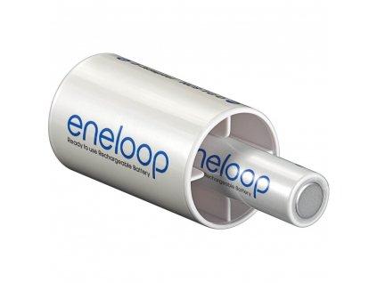 Panasonic eneloop 2BP C BQ-BS2E/2E