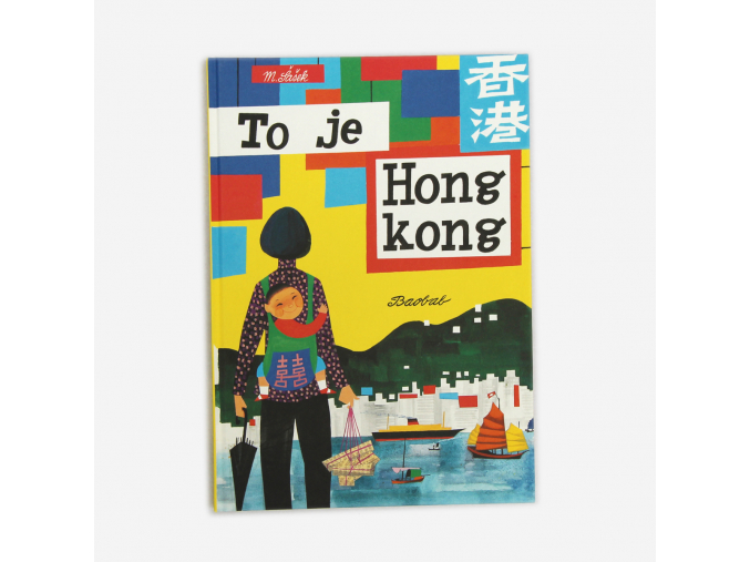 To je Hong Kong