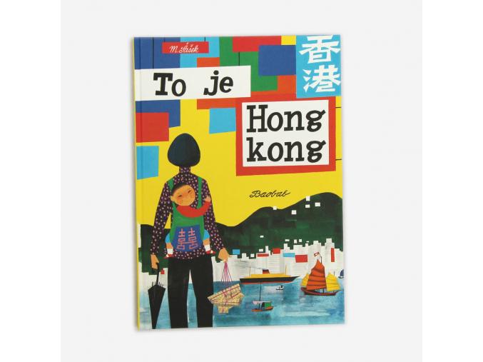 To je Hong Kong