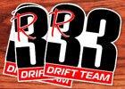 Michal Vychodil R33 Drift Team