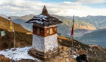 Cesta - Bhútán