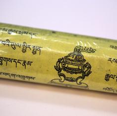 zbozi-bhutan-1