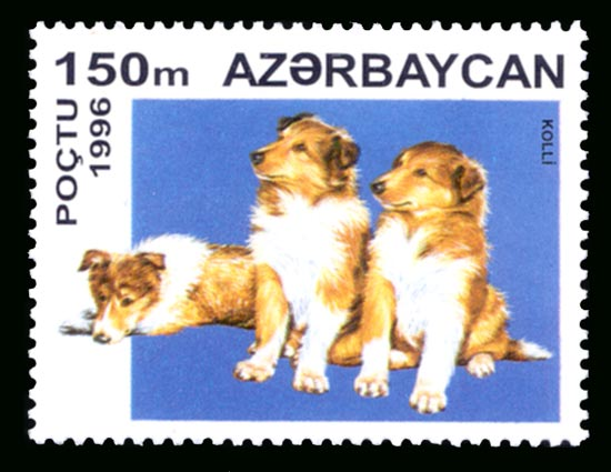 Stamps_of_Azerbaijan,_1996-401