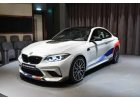 M2 Competition 411HP