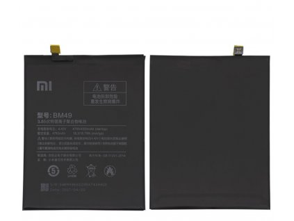 Xiaomi BM49 Original Baterie 4850mAh (Bulk)
