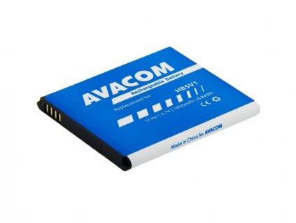 Avacom Baterie do mobilu Huawei Ascend Y300 Li-Ion 3,7V 1850mAh