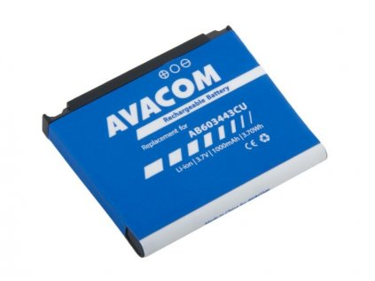 AVACOM Baterie do mobilu Samsung SGH-G800, S5230 Li-Ion 3,7V 1000mAh
