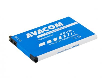 AVACOM Baterie do mobilu HTC Desire Z Li-Ion 3,7V 1350mAh
