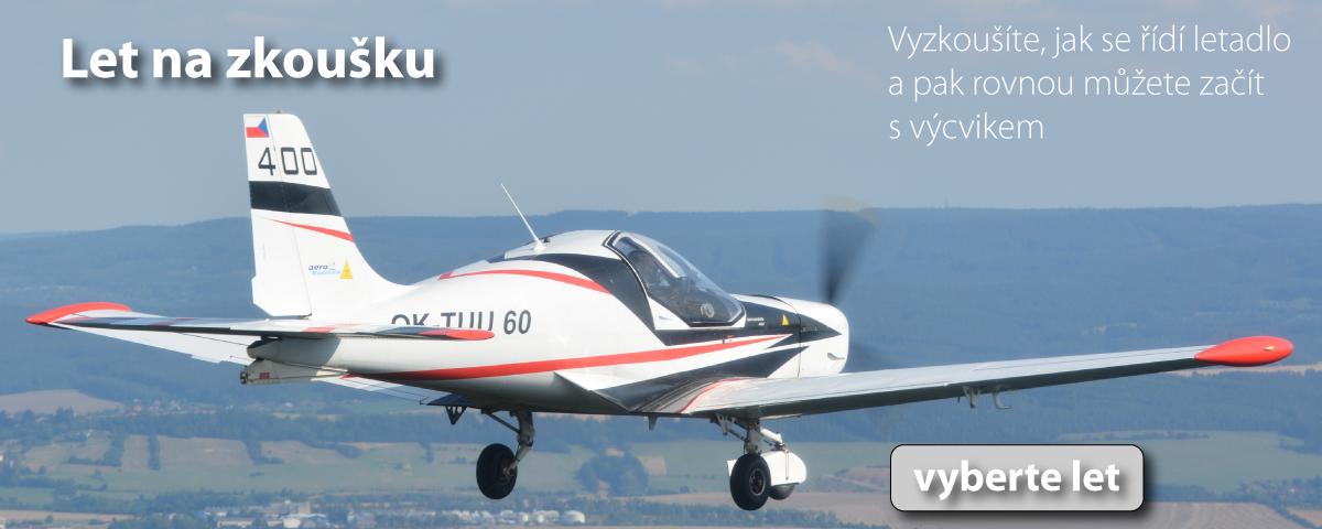 Skyleader S400
