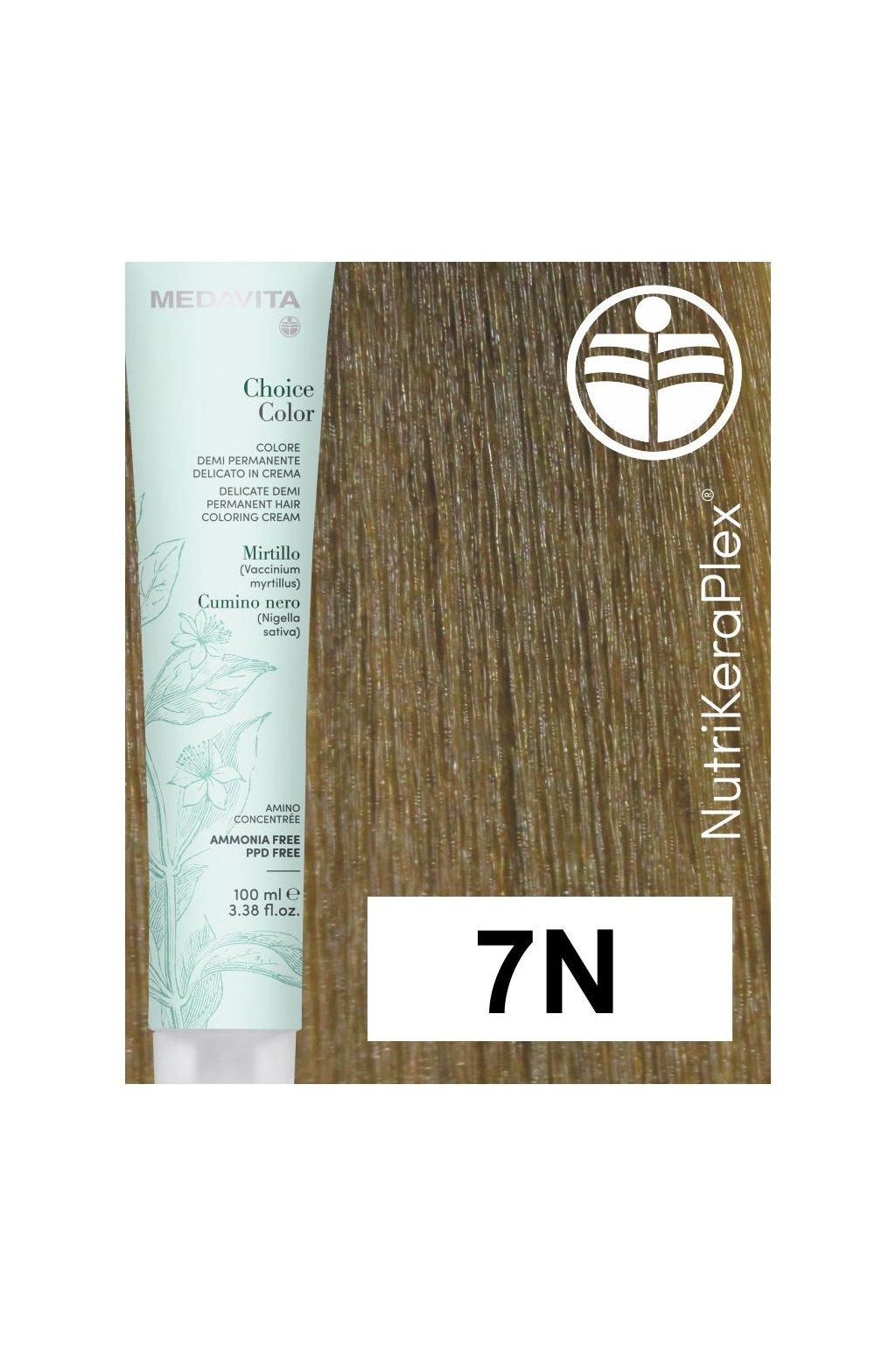 7N mv choice color