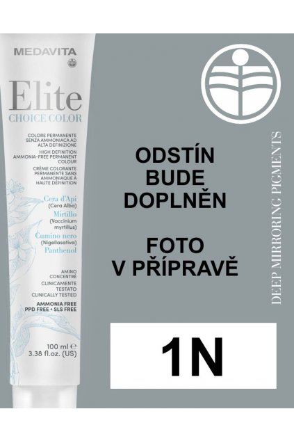 1N mv elite