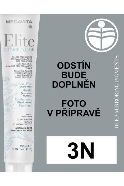 3N mv elite