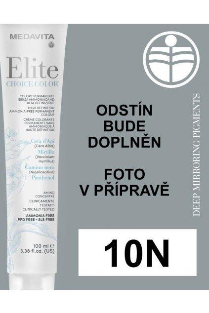 10N mv elite