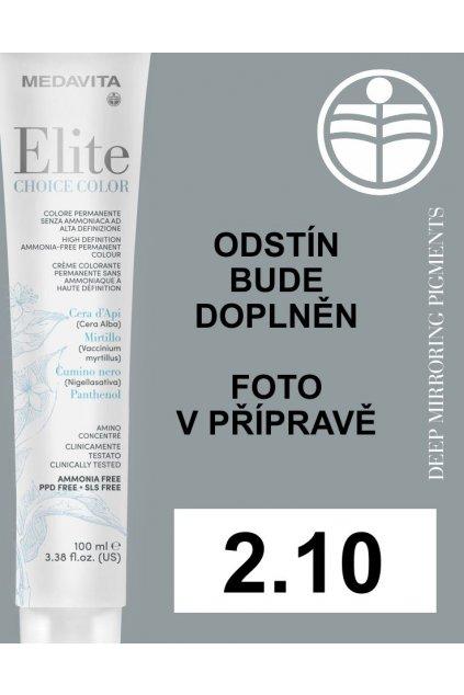 2 10 mv elite