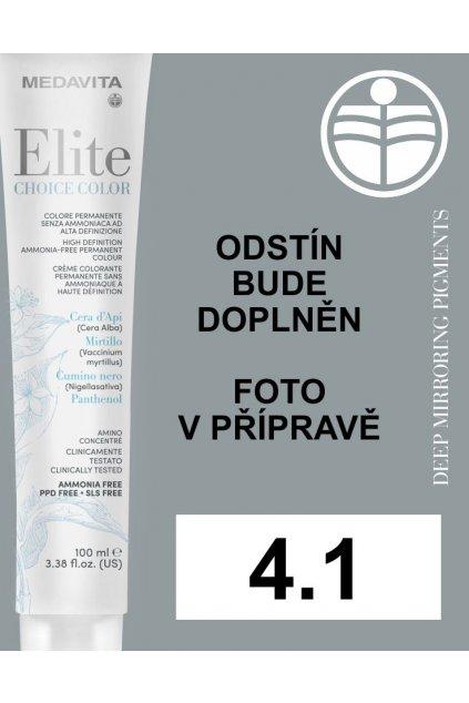 4 1 mv elite