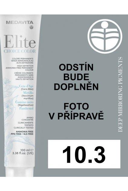 10 3 mv elite
