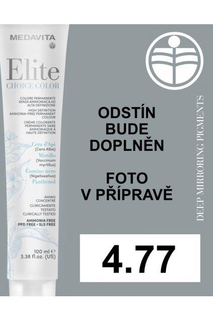 4 77 mv elite